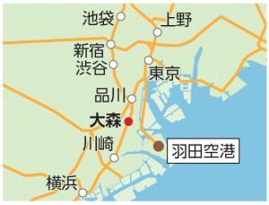 広域マップ【大森整形外科】羽田空港