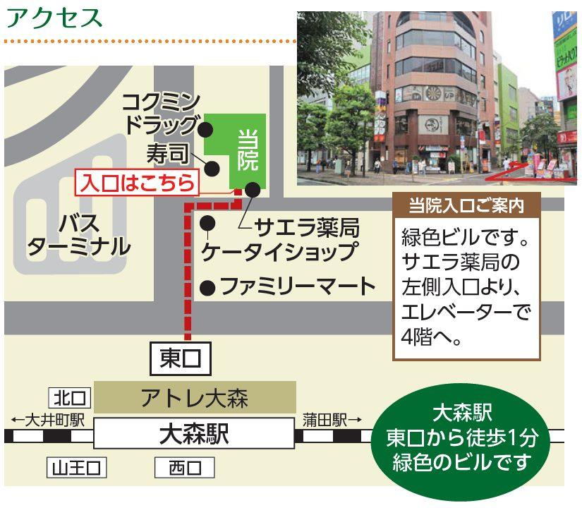 東京都大田区大森北1−2−2